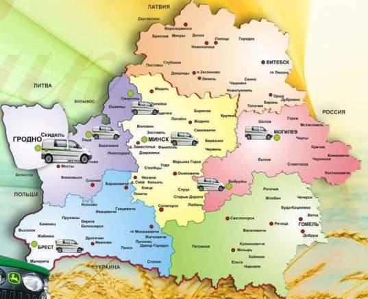 Карта ДОЮС БелАгроБалтик